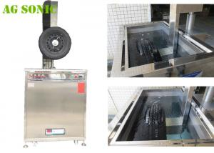 China Alloy Wheel Ultrasonic Cleaner Automatic Lift and Oil Separator Optional on sale