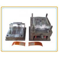 Auto Interior and Exterior Parts Custom Plastic Injection Mould, Vehicle/Car/Automobile Light Plastic Injection Mold