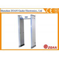 Harmless Hospital Metal Detectors , Door Metal Detector Sensitivity Adjustable
