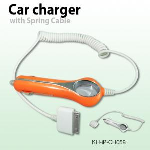 China Special design in-car charger for iPhone 4/4S/iPhone 5/5C/5S on sale