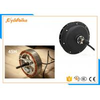 3000w 7 Speed Electric Bike Hub Motor / Bicycle Wheel Electric Motor For Mountain Bike