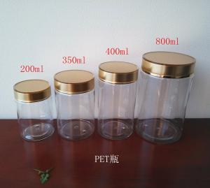 Quality 200ML 350ML 400ML 800ML PET bottle for food for sale