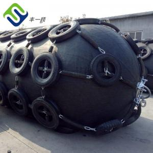 China Black color Very low reaction and hull pressure floating pneumatic rubber fenders on sale