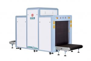 China Luggage Airport Security Baggage Scanners Express Baggage Inspection System on sale