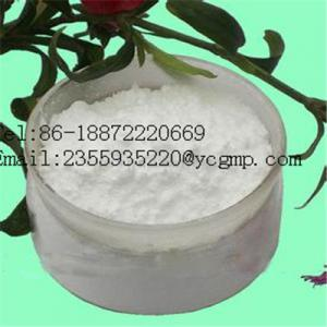 China Terbinafine hydrochloride supplier