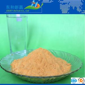 China industrial water treatment flocculant  agent on sale