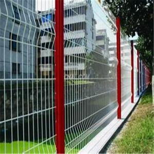 China 2.0m high V mesh security fencing wire fence metal from China on sale