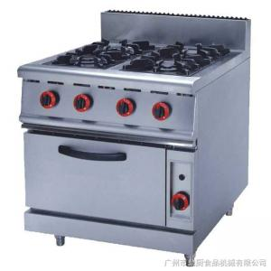JUSTA ZH-RQ-4 Stainless Steel Kitchen Equipments 4.8KW PNG Gas ...