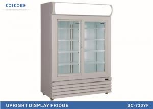 China Tall White Upright Coolers Refrigerators Self - Closing Sliding Door on sale