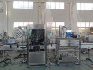 China PVC Film Shrink Labeling Machine on sale