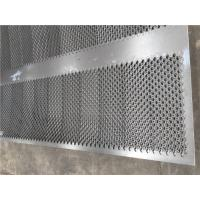 Hexagonal Hole CNC Perforated Metal Mesh Accurate Size For Furniture Decorate