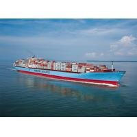 China best shiping sservice from Xiamen,China to Turkey on sale