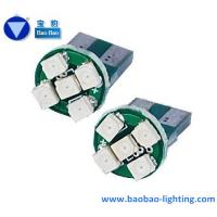 T10 SMD 3528 LED Dashboard Lamp