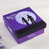 Personalised Design Carton Packaging Boxes For Valentine Snacks And Dessert