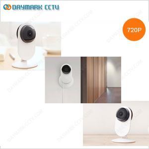 China One key installation plug and play wireless hd video camera on sale