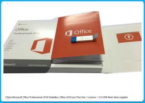 China Microsoft Office 2016 Pro Retailbox Office 2016 Pro Plus Key + 3.0 Usb Flash Drive on sale