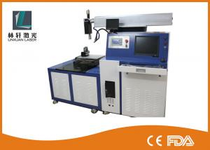 China YAG 500w Mold Laser Welding Machine For Module Isolation / Hermetic Sealing on sale