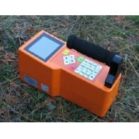 Gamma-Ray Spectrometer for Radioactive Geological Survey with GPS 30~3000 keV