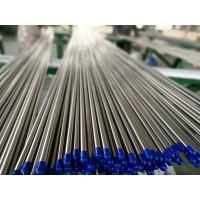 Stainless Steel Sanitary Tubing EN10217-7 1.4301 / 1.4307 / 1.4401 / 1.4404, ASTM A270 S2
