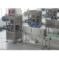 China Bottles / Jar Automated Packaging Machine , Heat Shrink Sleeve Labeling Machine on sale
