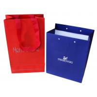 China colorful gift small Paper Carrier Bag Recycle with Handles on sale