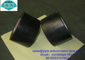 China oil pipe joint wrapping tape on sale