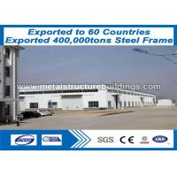 logistics warehouse structural steel installation prefab warehouse buildings