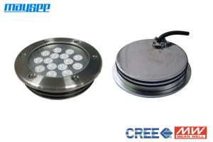 China 15 / 45w Rgb Led Pool Light Color Changing Dmx Control Led Aquarium Lights supplier