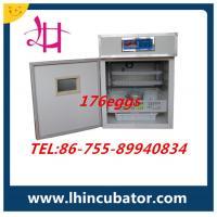 small egg incubator 352eggs incubator LH-2 best price