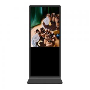 China 65 Inch Lcd Digital Signage Display With Infrared Touch Bank Lobby Support on sale