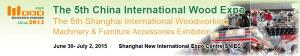 China 2015 The 5th China International Wood Expo on sale
