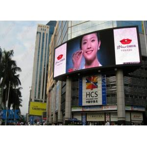 China P4.81 High Definition Advertising Led Screens With 3 Years Warranty on sale