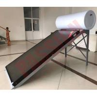 200L White Tank Flat Plate Solar Water Heater For Bathroom Heating , Washing / Sun Energy Heater