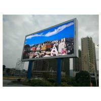 1R1G1B Outdoor Full Color Advertising Video Walls SMD1921 5000cd/㎡ Brightness