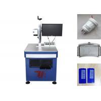 20W Fiber Laser Engraver For Metal And  Plastic Product , Fiber Laser Etching