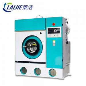 China Fully Enclosed Fully Automatic Dry Cleaning Machine Steam / Electric Heating 8kg 10kg on sale