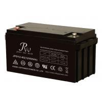 Non Spillable Sealed Lead Acid  Solar System Battery 12V 65AH Long Service Life