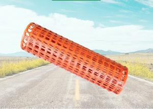 China Orange Road Barrier Plastic Safety Fence High Density Polyethylene Founded on sale