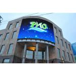 960x960mm SMD2727 6500nits Outdoor Curved Led Display P5