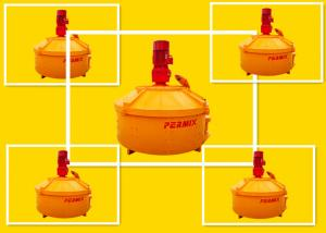 China Counter Flowing Current Planetary Cement Mixer High Efficiency Of Mixing 750L on sale