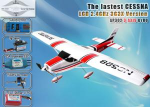 China Cessna 182 Brushless 5CH 3G3X LCD 2.4GHz airplane on sale