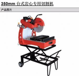China Wet Steel Blade Core Cut Saw With Cast Aluminum Blade Guard Low Noise on sale