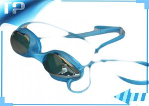 China CE / ROSH / FDA Tinted Childrens Prescription Swimming Goggles PC Lens on sale