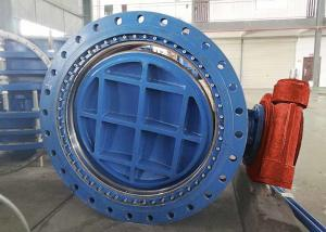 China AWWA DN1000 Flanged Ball Eccentric Butterfly Valve / High Pressure Butterfly Valve Two Way Zero Leakage on sale