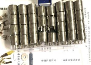 China Carbon Steel M12 Pin Thread Socket on sale