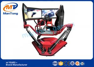 China 6 Dof  Red 3 Screan Simulator Racing Car Arcade Game Machines With 42'' LCD on sale