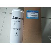 China Fusheng Elman Mobile Air Compressor 37438-05400 Hydraulic Oil Filter Element on sale
