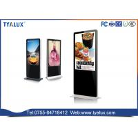 China 32 Ultra thin Digital Advertising Displays , interactive multi touch ad displays CE / ROHS / FCC on sale
