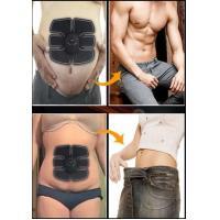 China 2017 Hot Sale Electronic Muscle stimulator Fitness Body Massager on sale