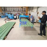 Standing Seam Roof Sheet Roll Forming Machine 3Kw With Cycloidal Reducer